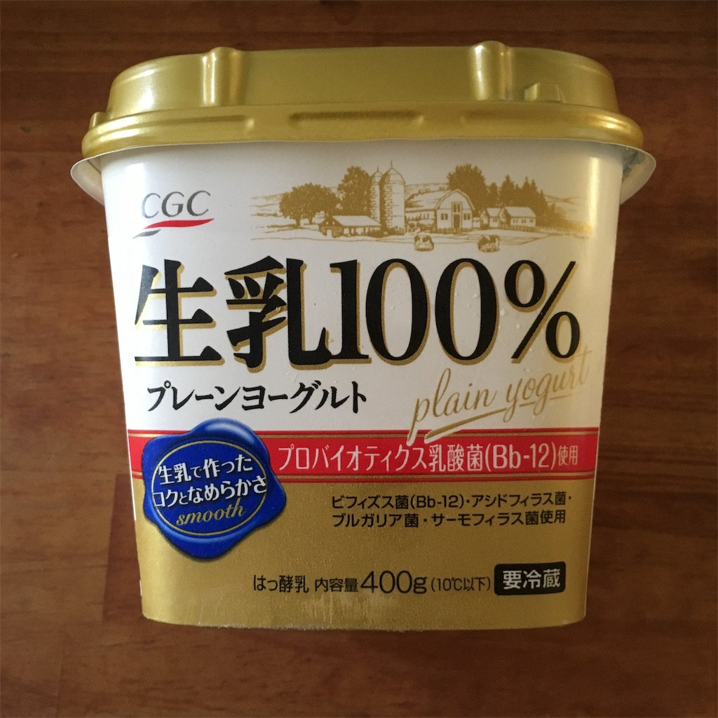 f:id:shima-shimachan:20190912183032j:image