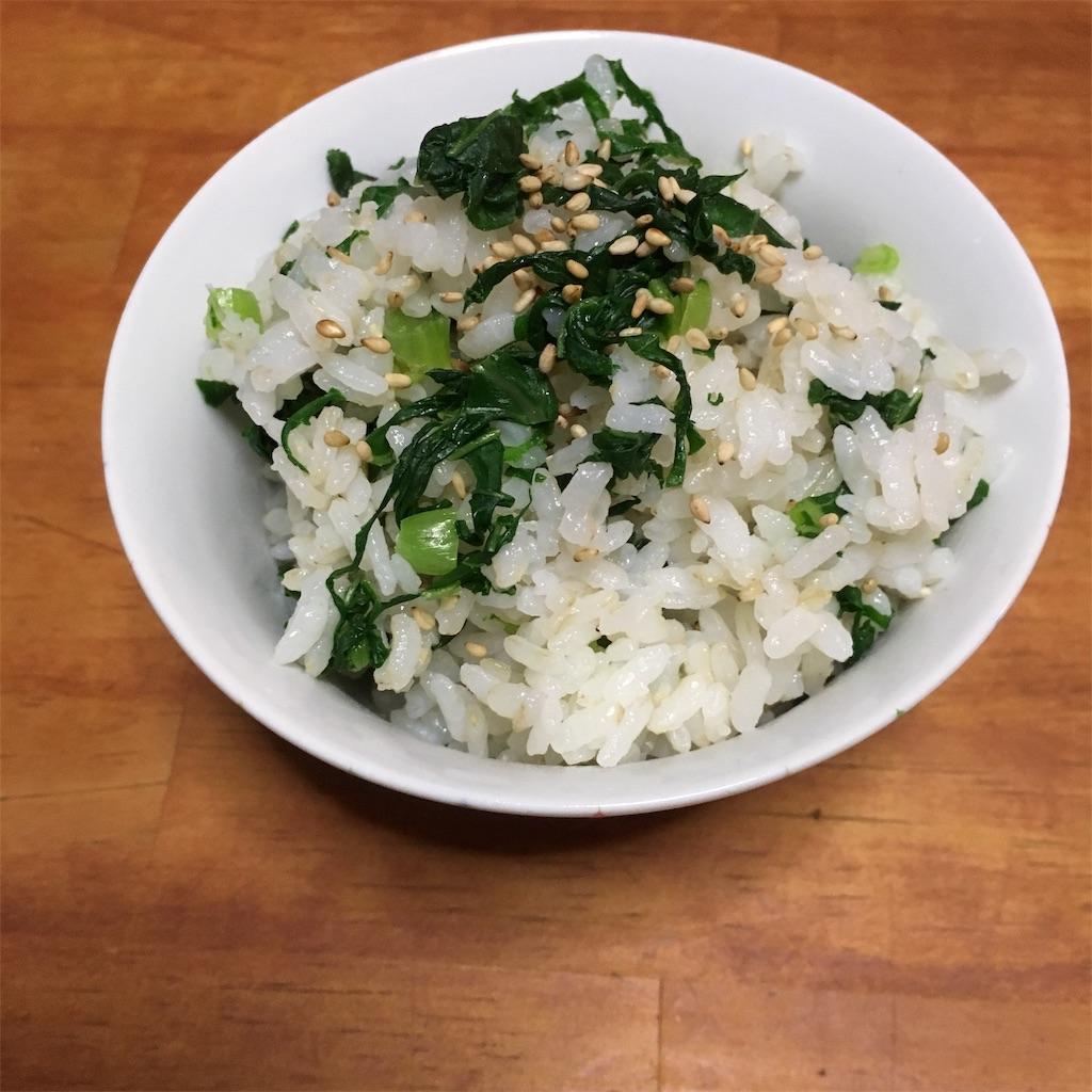 f:id:shima-shimachan:20191006202138j:image