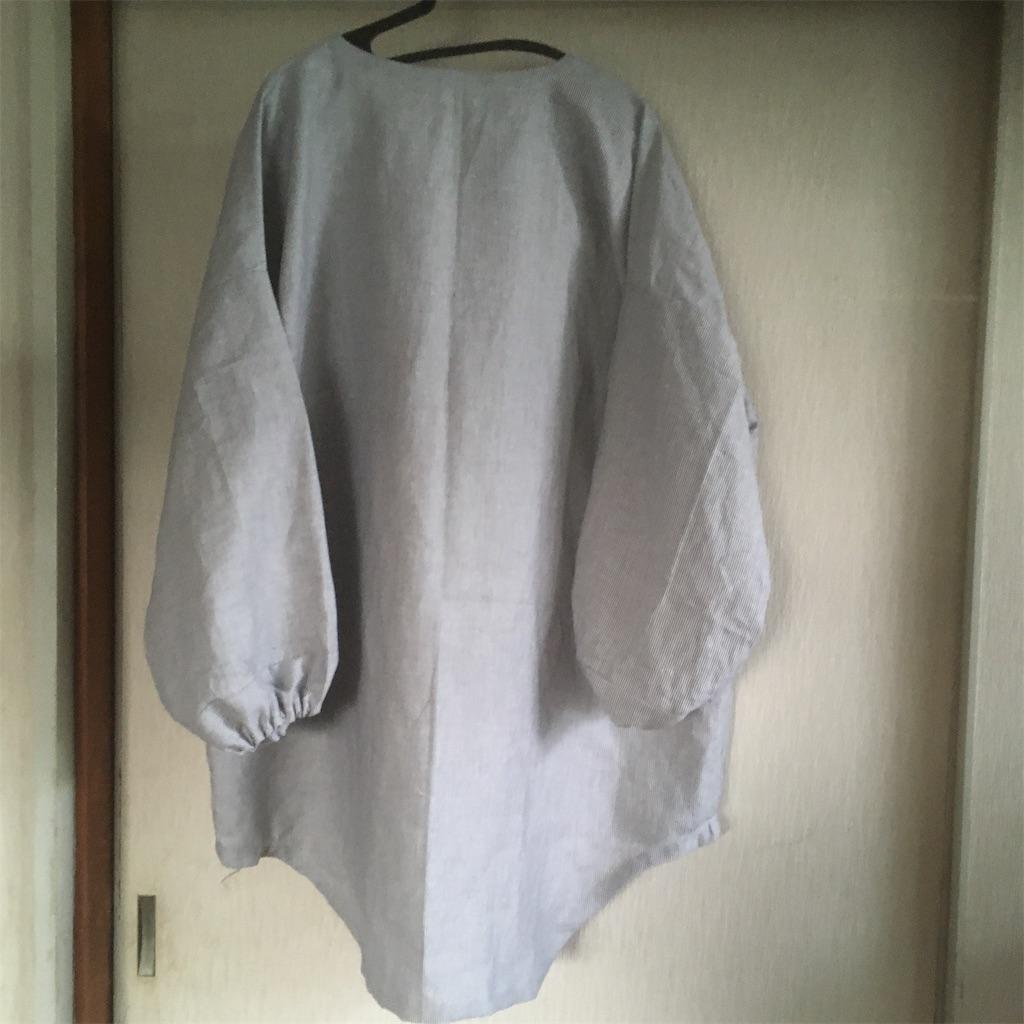 f:id:shima-shimachan:20200524202743j:image