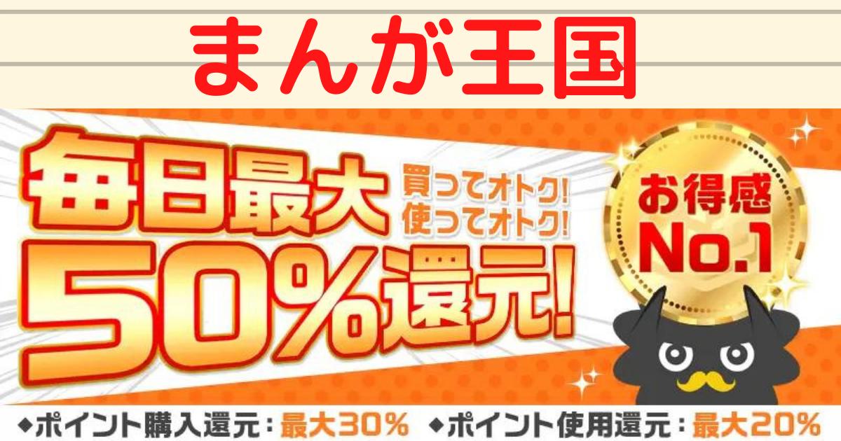 f:id:shima46:20210616135128p:plain