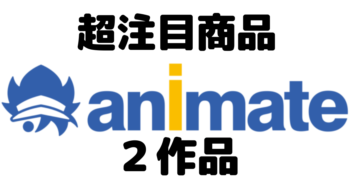 f:id:shima46:20210617155924p:plain