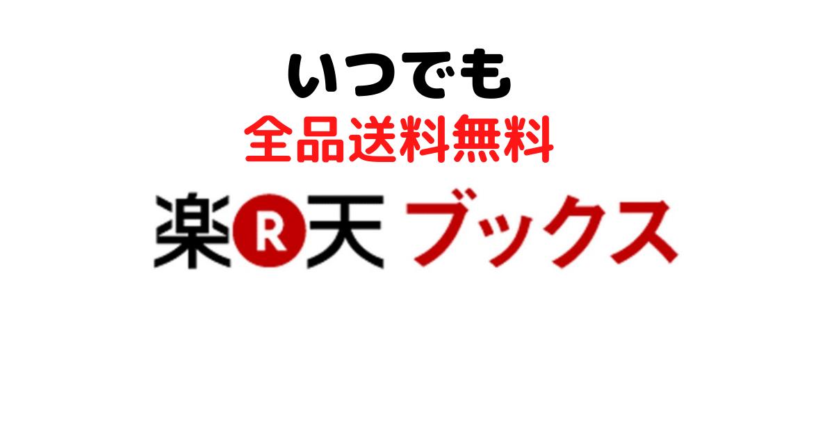 f:id:shima46:20210625140124p:plain