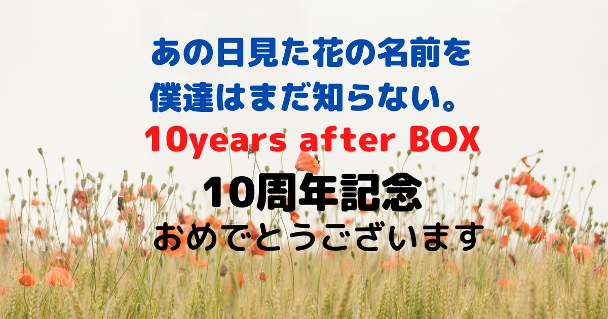 f:id:shima46:20210629154950p:plain