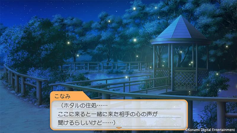 f:id:shima46:20210701203040j:plain