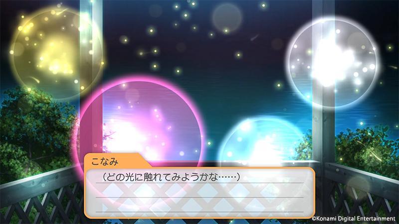 f:id:shima46:20210701203128j:plain