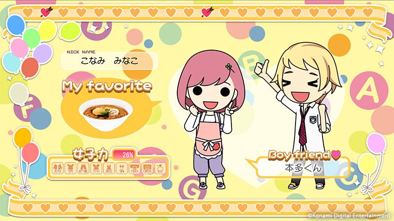 f:id:shima46:20210701203834j:plain