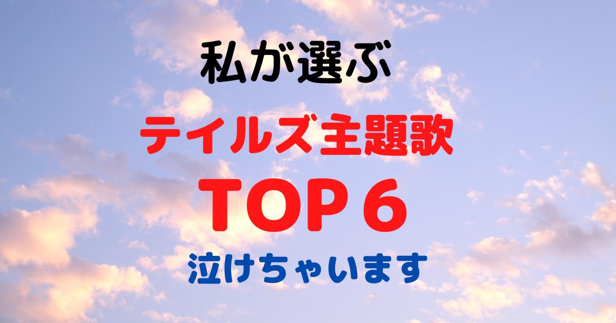 f:id:shima46:20210703163000p:plain