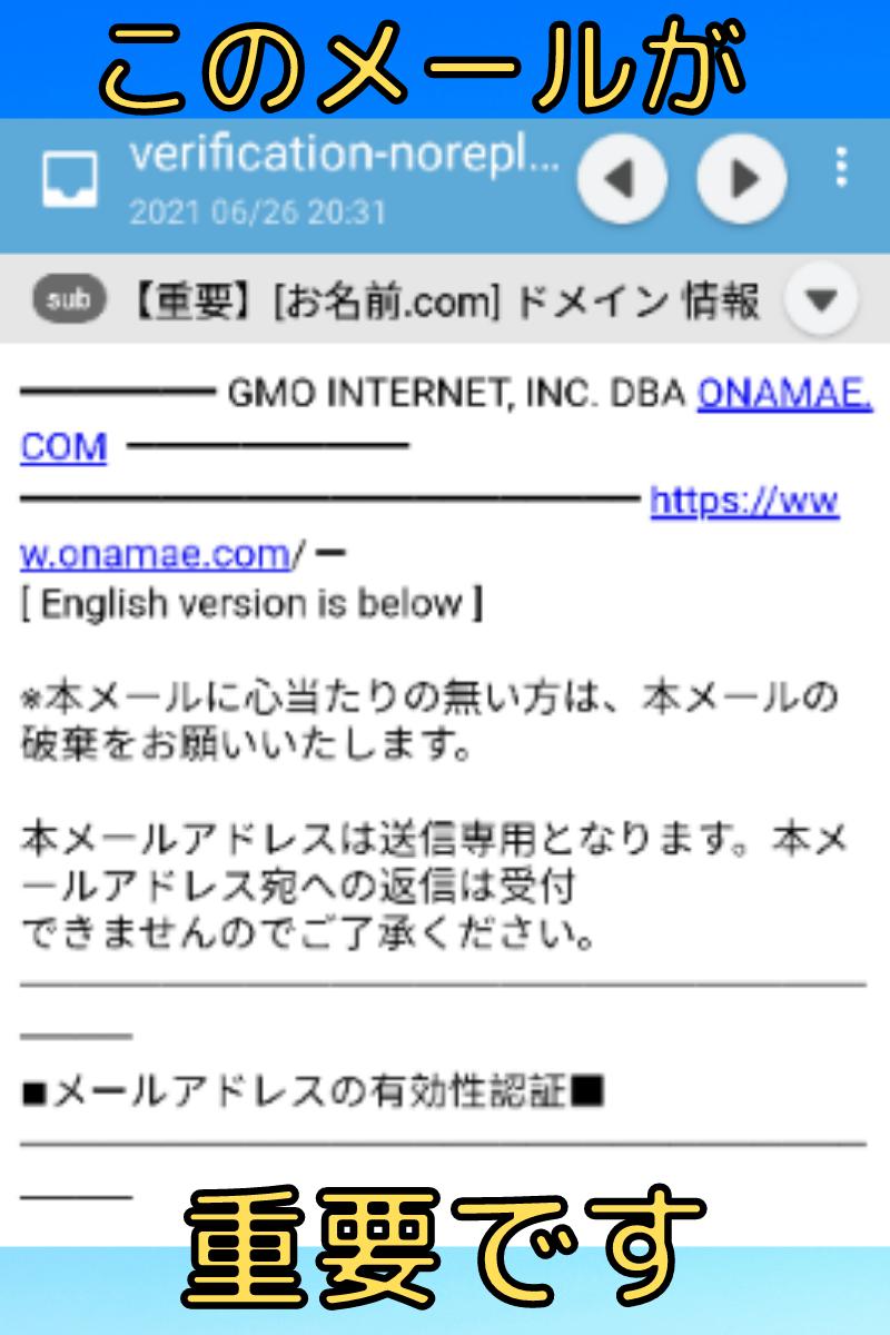 f:id:shima46:20210708150207p:plain