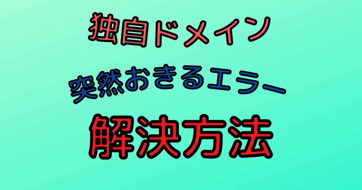 f:id:shima46:20210708153259p:plain