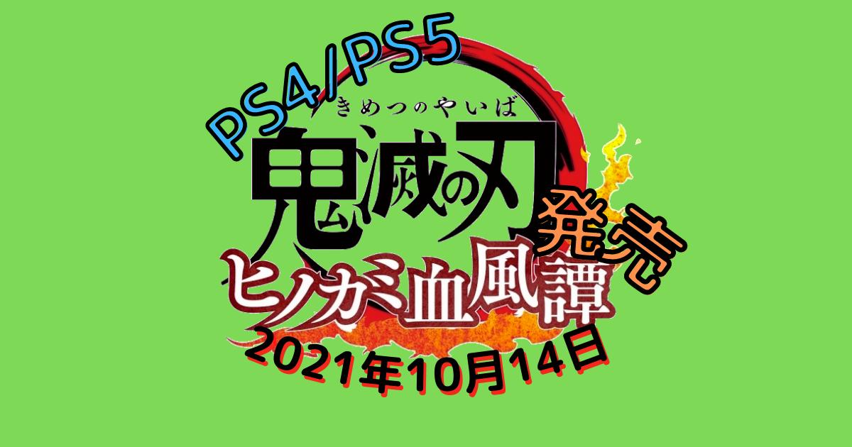 f:id:shima46:20210709145806p:plain