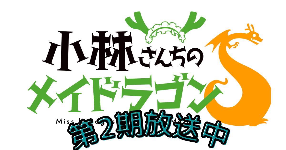 f:id:shima46:20210726151421p:plain
