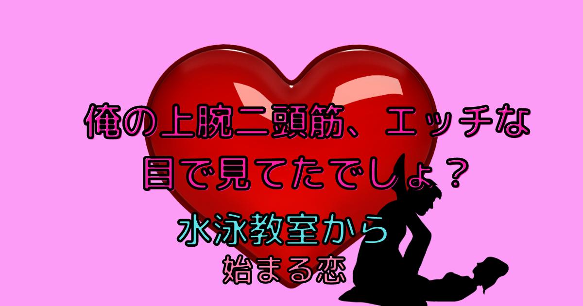 f:id:shima46:20210728193811p:plain