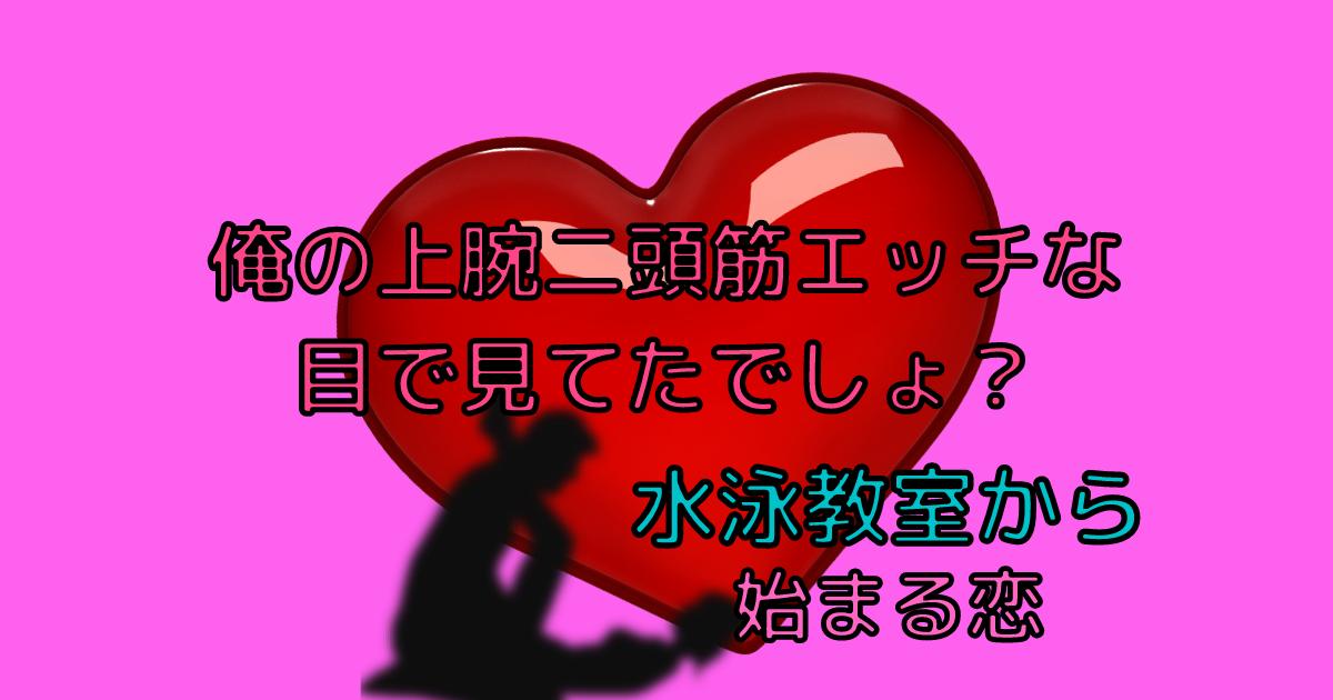 f:id:shima46:20210728195540p:plain