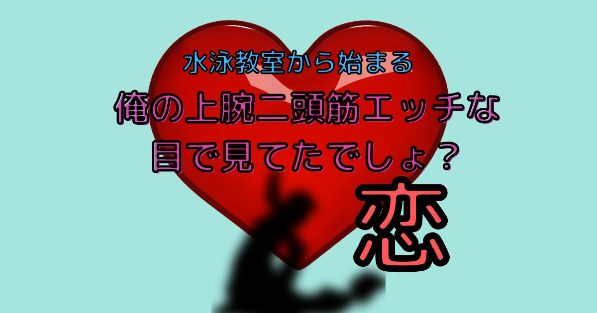 f:id:shima46:20210730221050p:plain