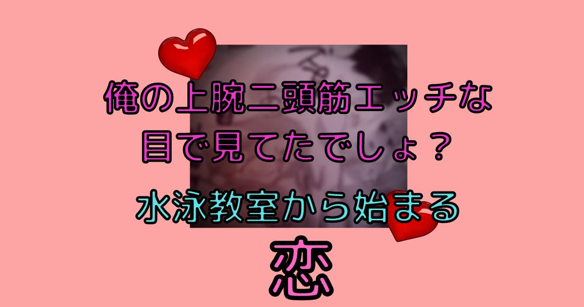f:id:shima46:20210801170818p:plain
