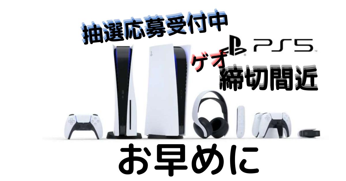 f:id:shima46:20210804141154p:plain
