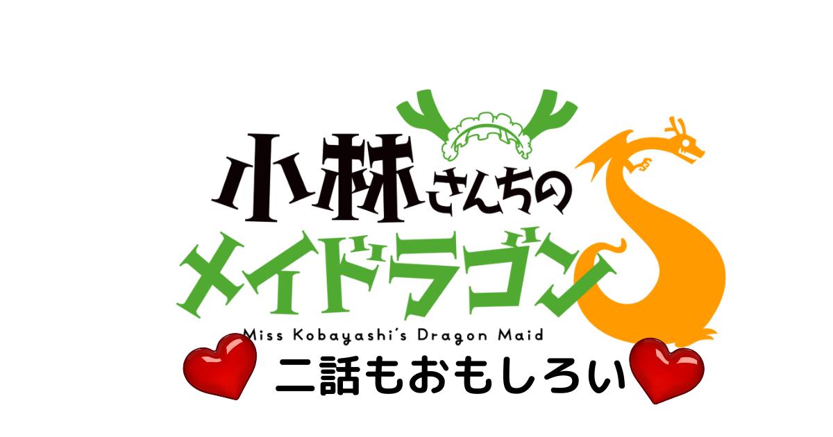 f:id:shima46:20210805144809p:plain