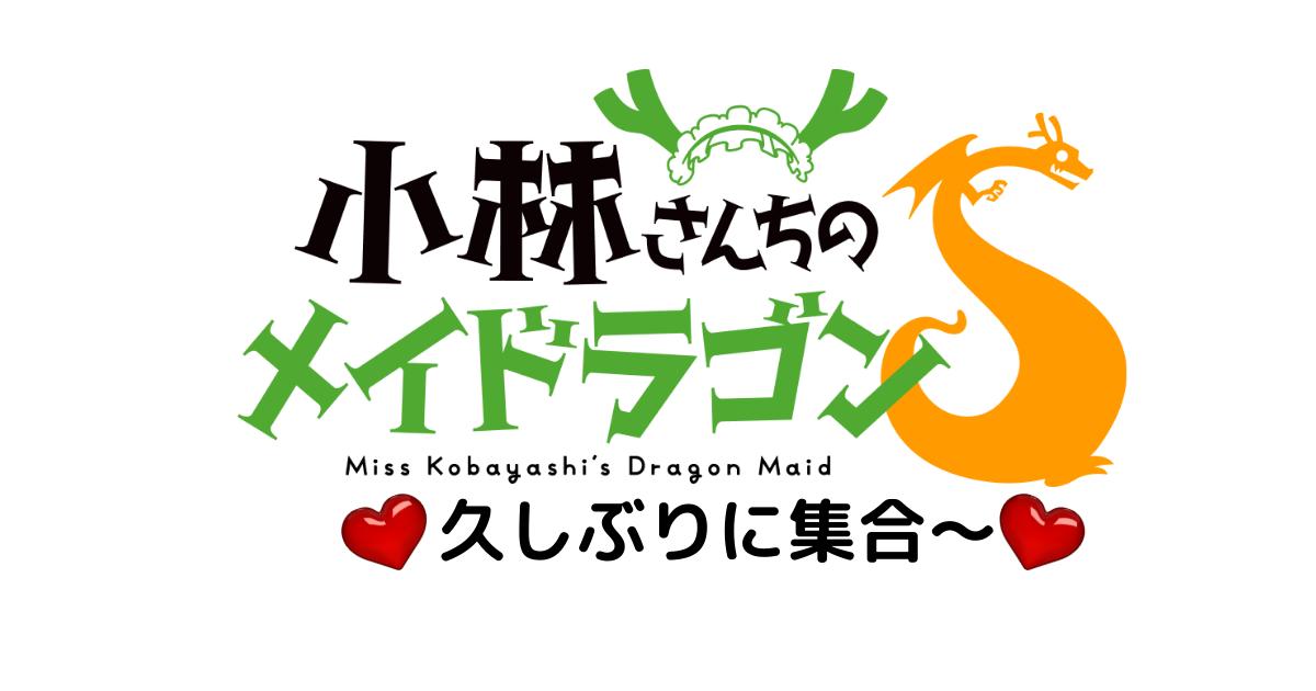 https://cdn-ak.f.st-hatena.com/images/fotolife/s/shima46/20210806/20210806161222.png