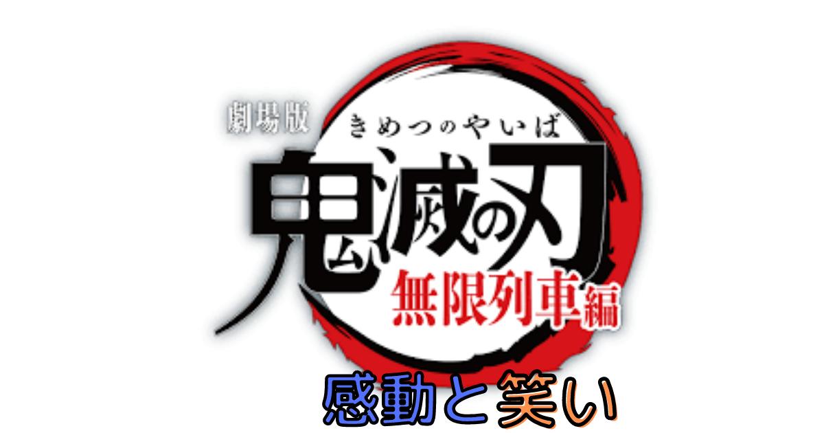 f:id:shima46:20210817125240p:plain
