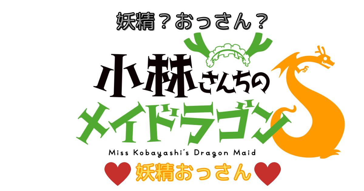f:id:shima46:20210826142934p:plain