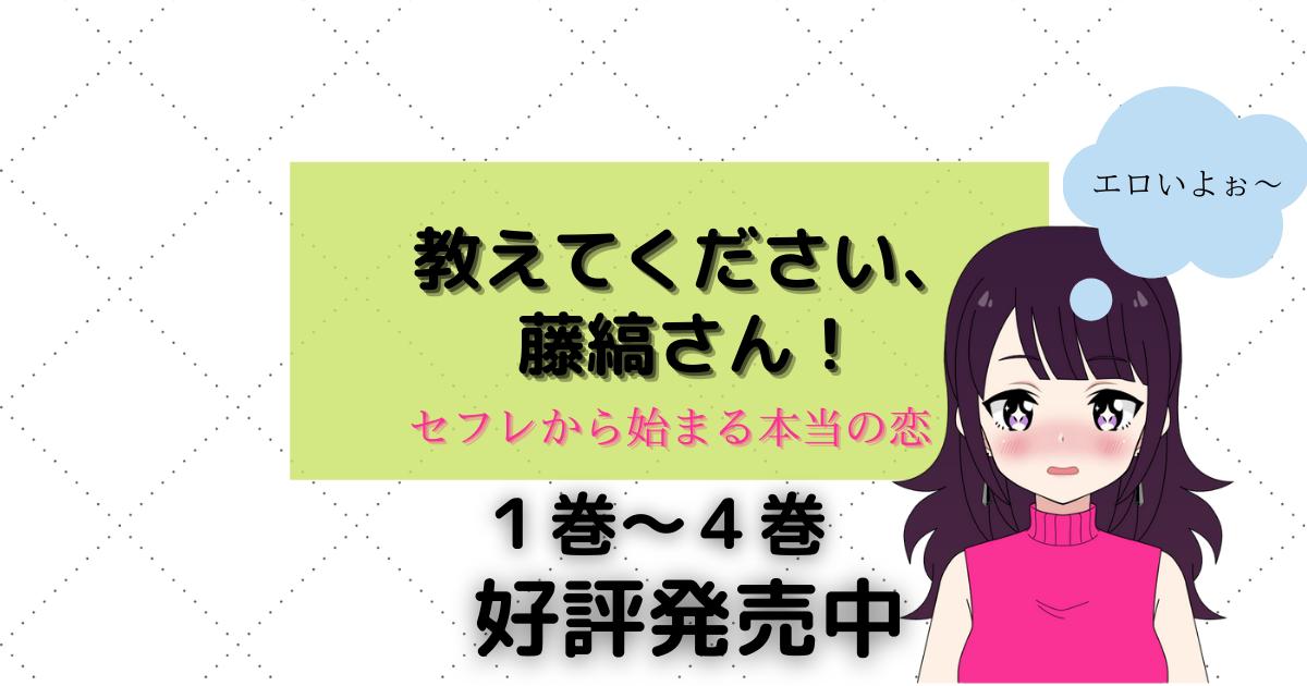 f:id:shima46:20210904101011p:plain