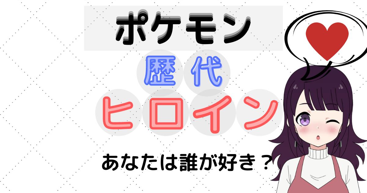 f:id:shima46:20210904110411p:plain