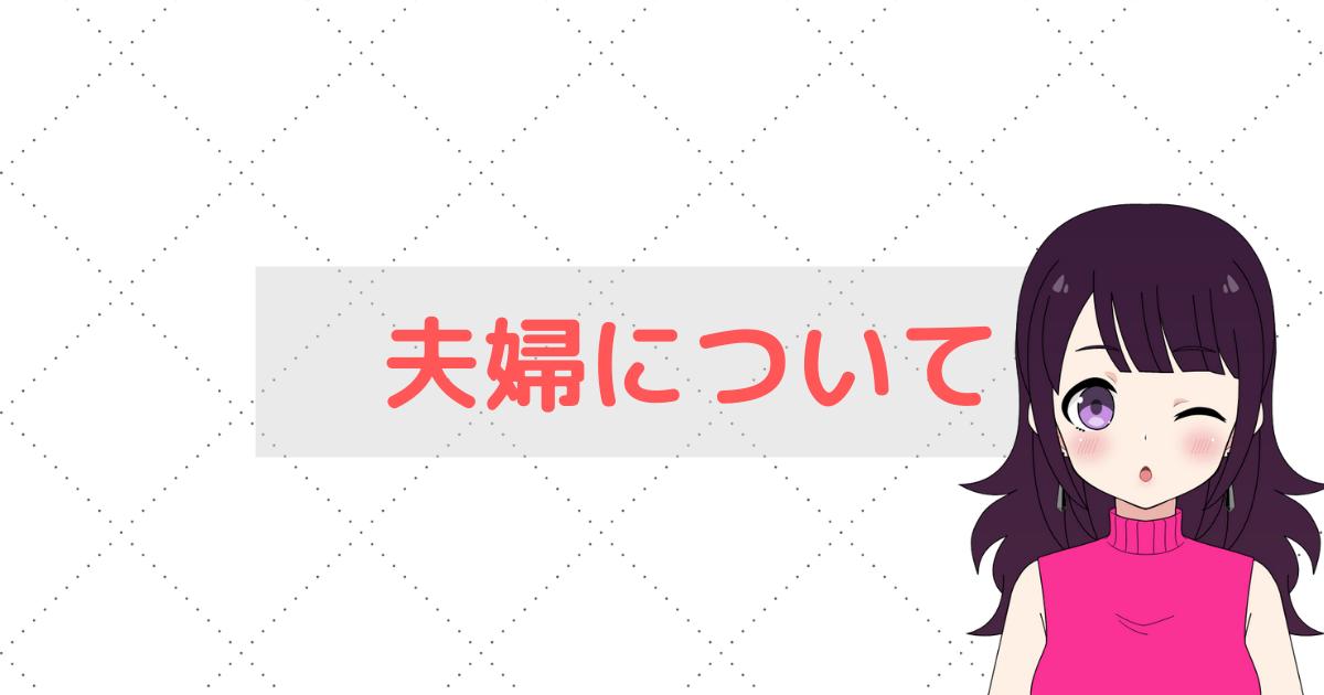 f:id:shima46:20210904150906p:plain