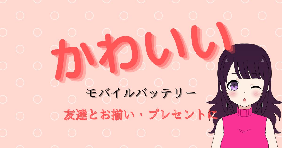 f:id:shima46:20210906174039p:plain