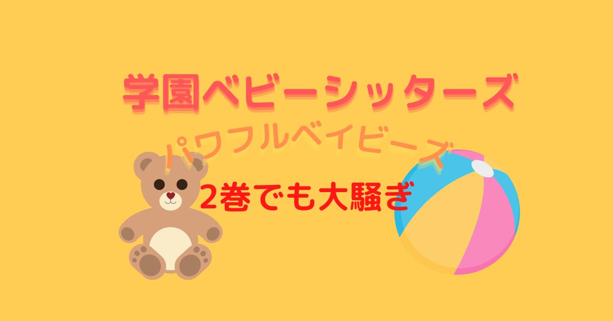 f:id:shima46:20210915162120p:plain