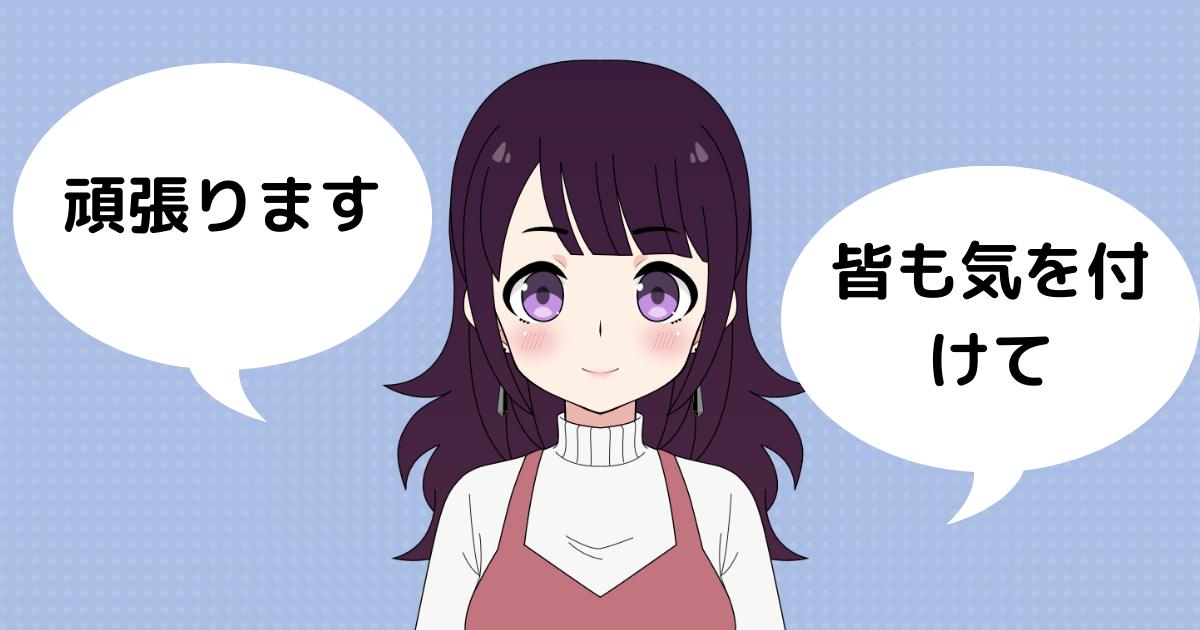 f:id:shima46:20210920191139p:plain