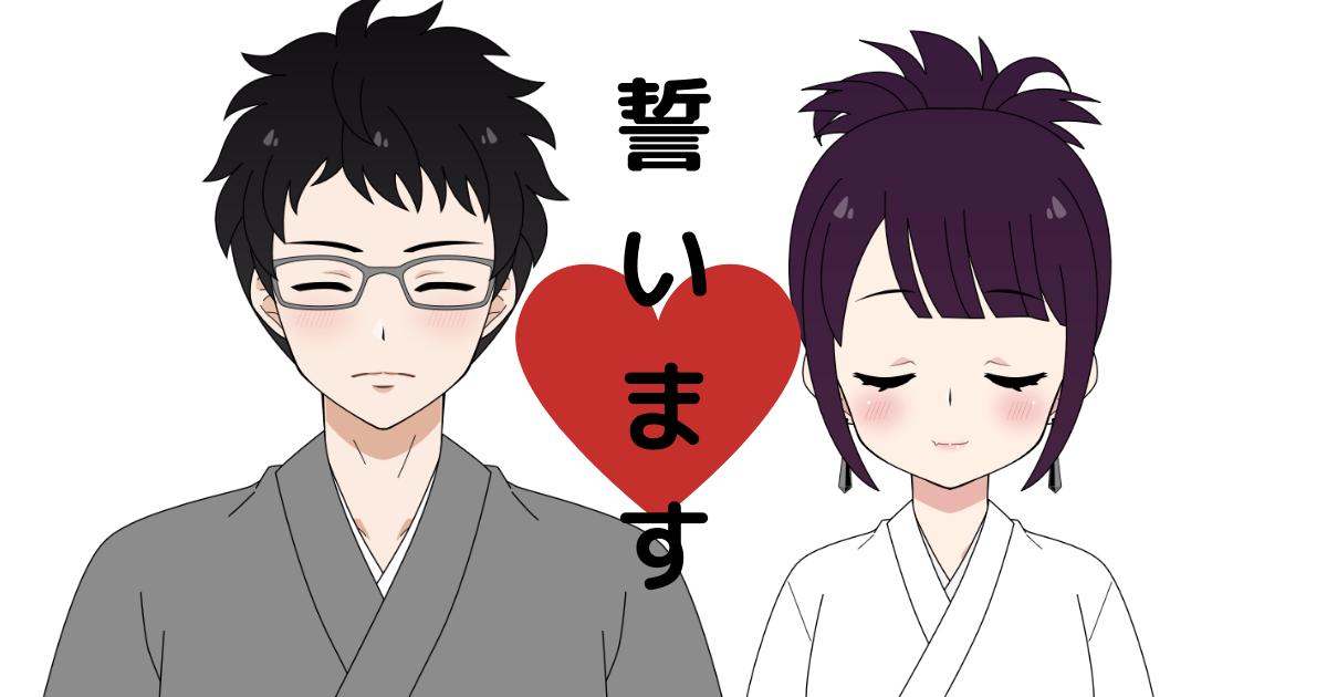 f:id:shima46:20210923203605p:plain