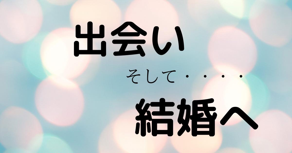 f:id:shima46:20210923204827p:plain