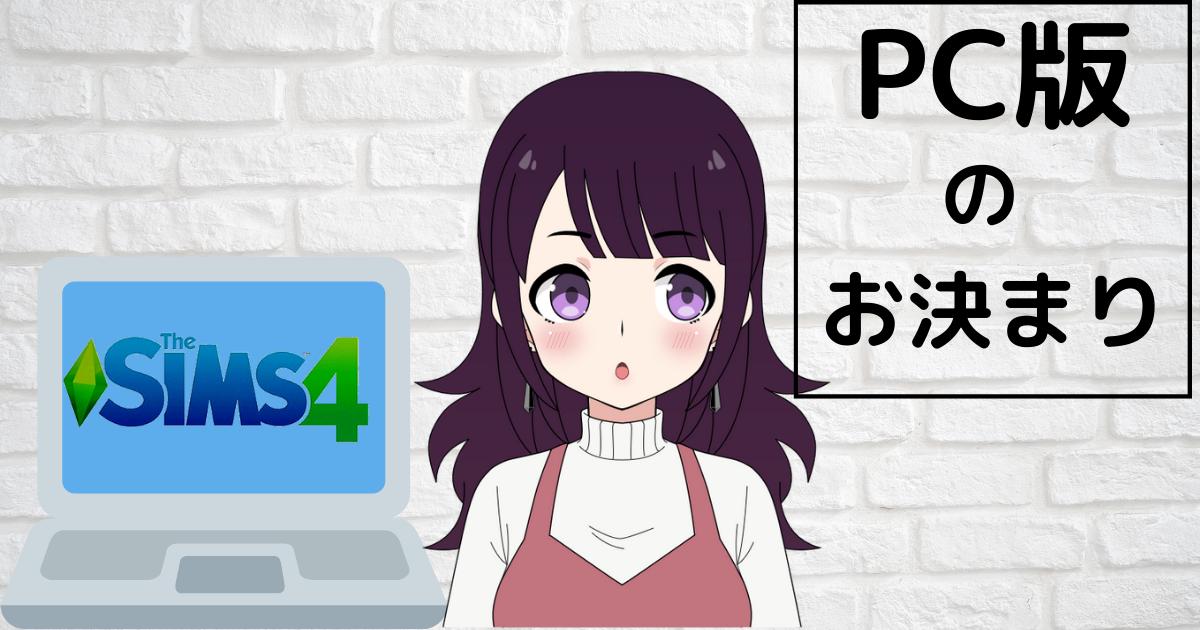 f:id:shima46:20210925144209p:plain