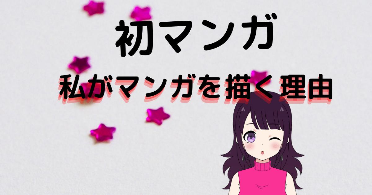 f:id:shima46:20210928155031p:plain