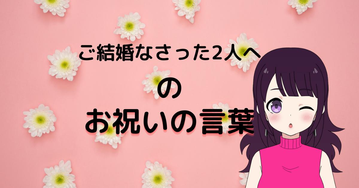 f:id:shima46:20210929140511p:plain