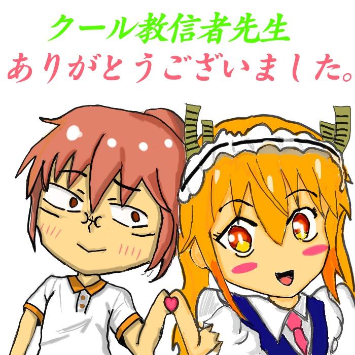 f:id:shima46:20211001132221j:plain