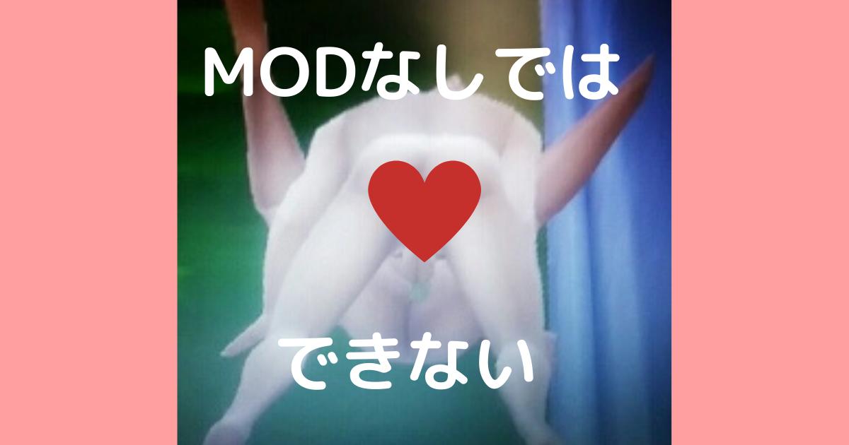 f:id:shima46:20211004200211p:plain