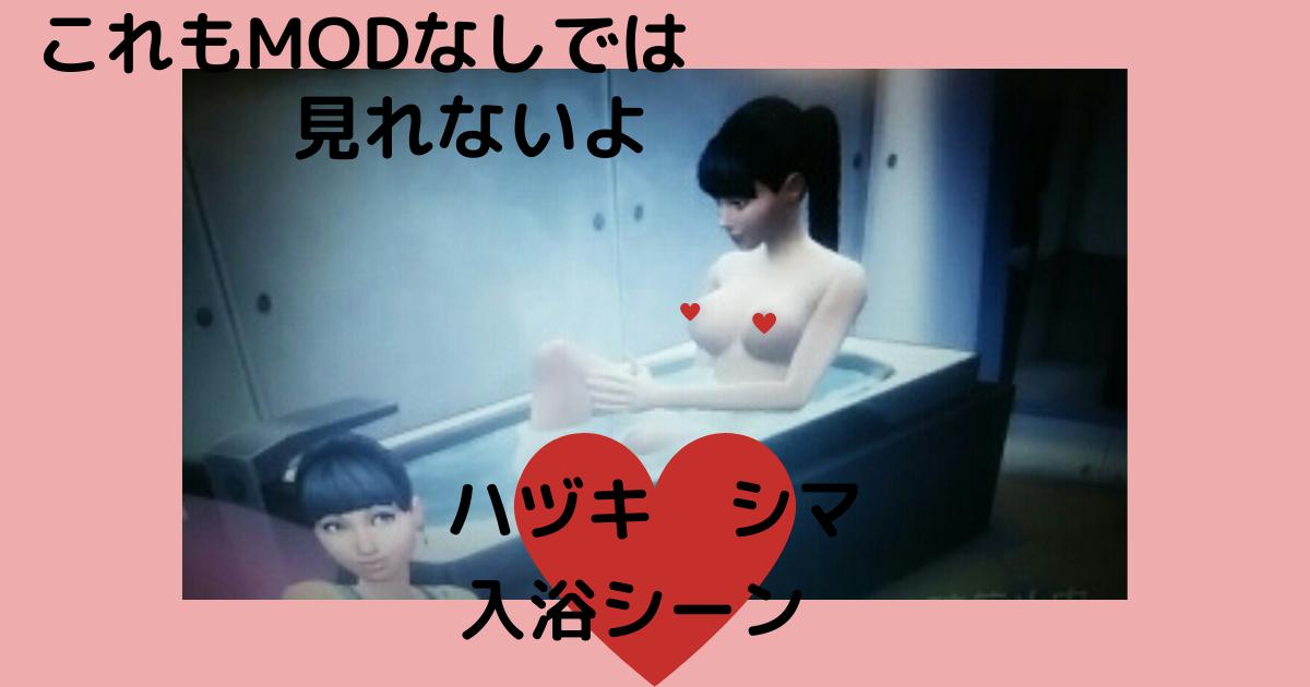 f:id:shima46:20211004200705p:plain