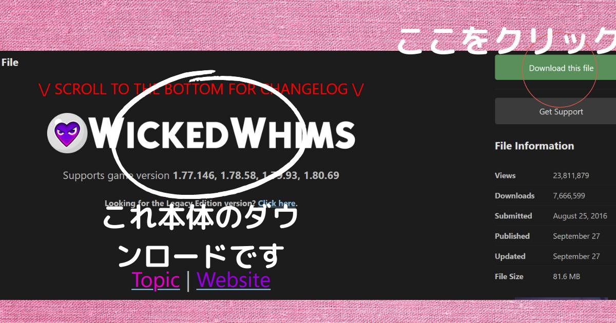 f:id:shima46:20211005202008p:plain