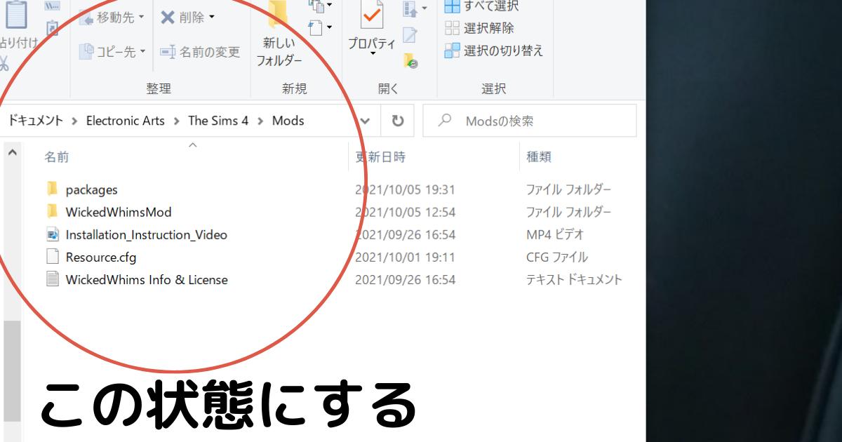 f:id:shima46:20211005203415p:plain