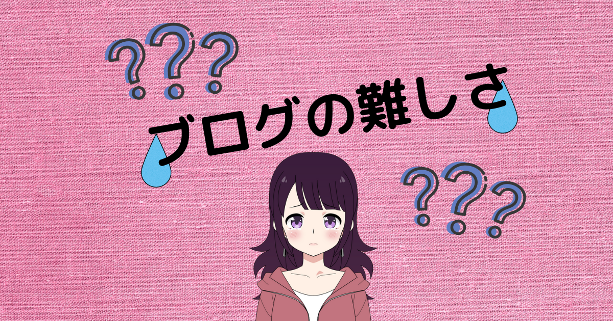 f:id:shima46:20211006213021p:plain