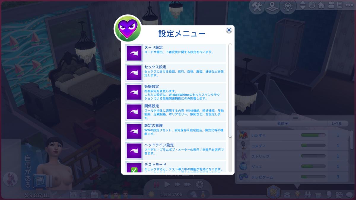 f:id:shima46:20211008200011p:plain