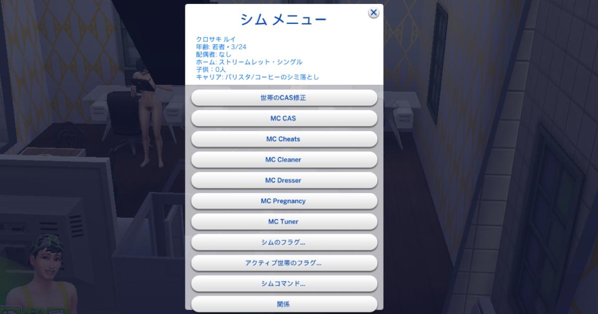 f:id:shima46:20211014204859p:plain