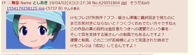 f:id:shima7:20190402160734j:plain