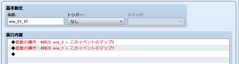 f:id:shima888shima:20161110010908p:plain