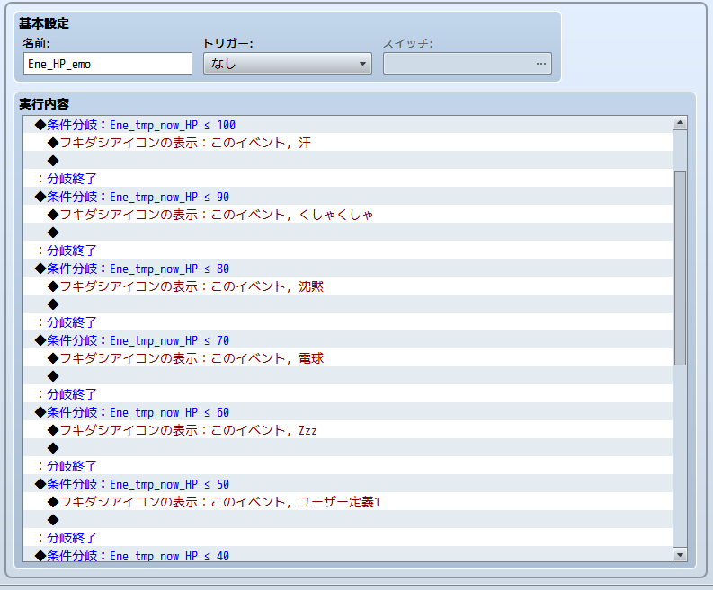 f:id:shima888shima:20161112214812p:plain