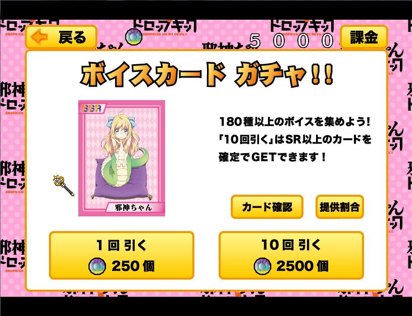 f:id:shima888shima:20180204122407p:plain