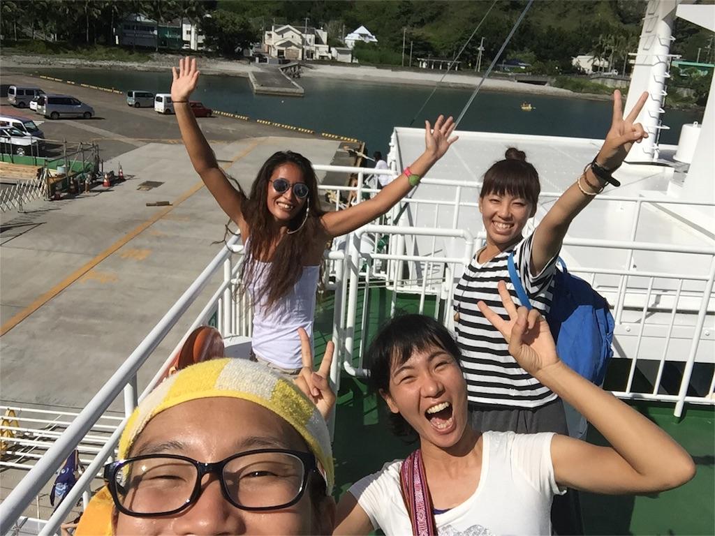 f:id:shima_asari309:20160824233427j:image