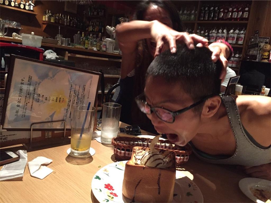 f:id:shima_asari309:20160824234440j:image