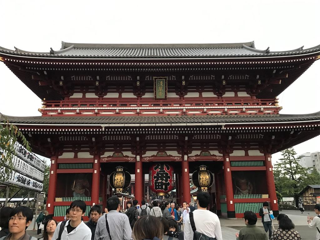 f:id:shima_asari309:20161109130229j:image
